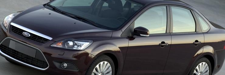 Ремонт Ford Focus 2 рестайлинг