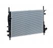 Радиатор охлаждения DHE 2.0 Mn 02.07.-