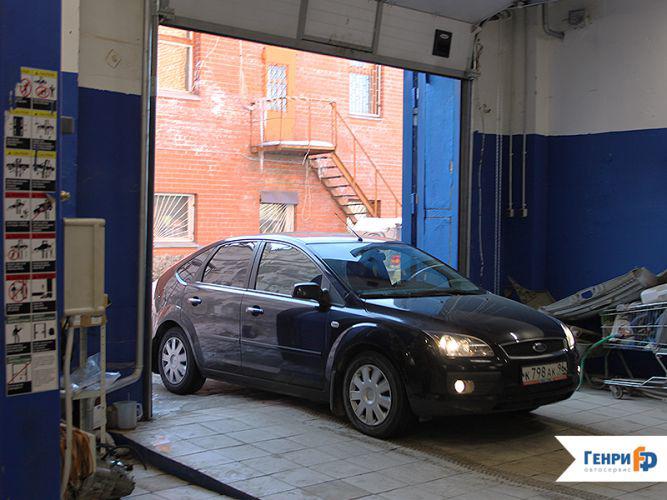 magazini-zapchastey-ford-v-moskve